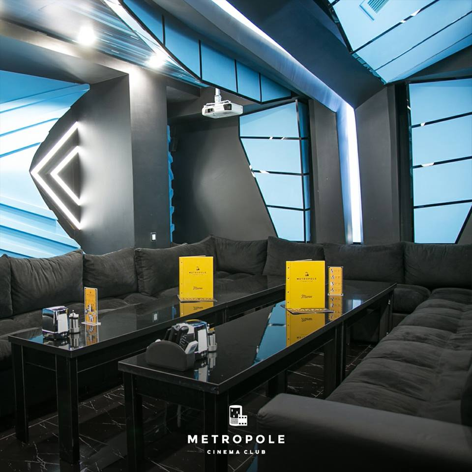 Metropole Cinema Room Galaxy