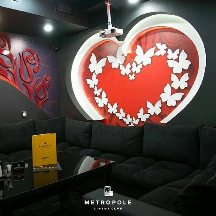 Metropole Cinema Room Red Line