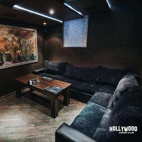 Hollywood Gold Cinema Room 2