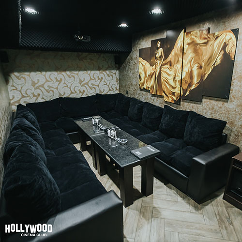 Hollywood Gold Cinema Room 9