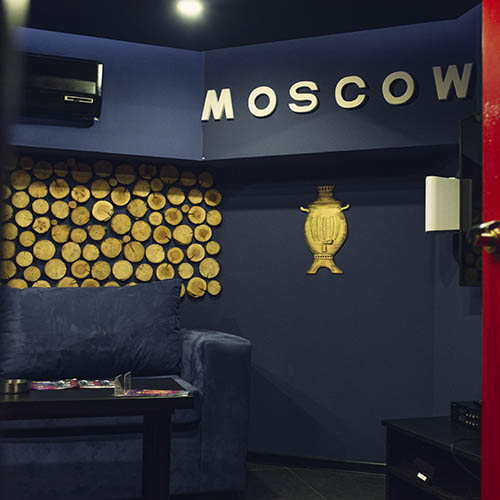 World Cinema & Karaoke Room Moscow