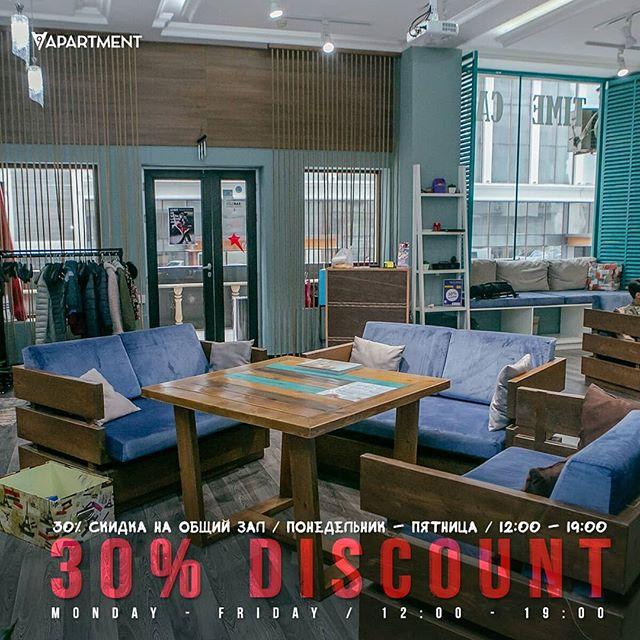 Apartment 9 Specials
